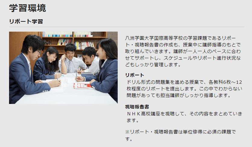 代々木アニメーション学院の画像2